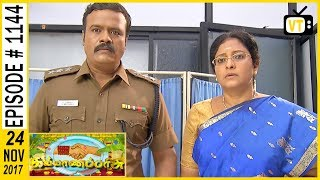 Kalyanaparisu - கல்யாணபரிசு - Tamil Serial | Sun TV | Episode 1144 | 24/11/2017