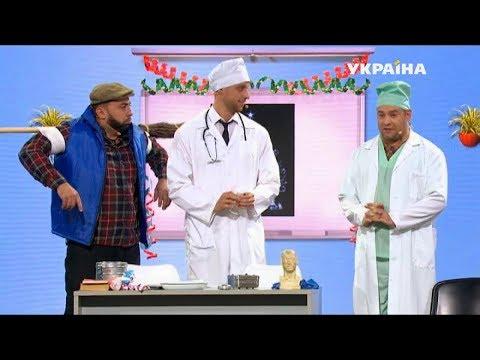 Травмпункт 1 января | Новогоднее Шоу Братьев Шумахеров