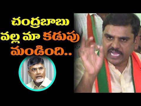 BJP Leader Vishnuvardhan Reddy Slams Chandrababu || BJP Leader Vishnuvardhan Reddy || Mana Aksharam