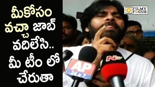 Pawan Kalyan takes his Fan in Janasena Party Team