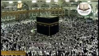 Live : Makkah Taraweeh ramadan 2017 Night 13 صلاة التراويح مكة المكرمة الليلة