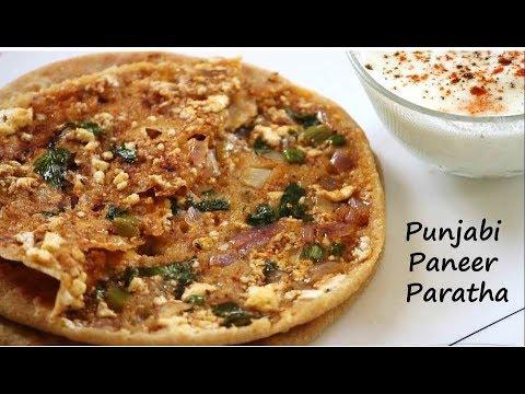Punjabi Paneer Paratha- 30 Varieties Of Paratha You Must Try  Rj Payal's Kitchen