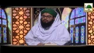 Agar Witr mai Duae Qunoot Padhna Bhool Jae aur Ruku mai Chala jae to Mufti Hassan Attari