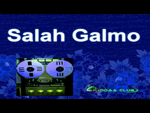 Oromo Music - Best Song Of  Salah Galmo - Laali  Audio Music Only. video