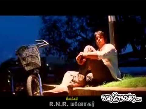 Maasilamani Tamil Movie Trailer