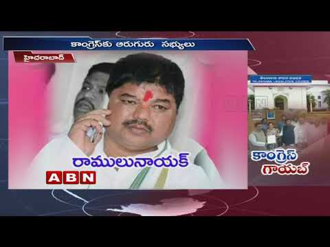 Telangana Congress MLC Leaders Joins in TRS Party | ABN Telugu