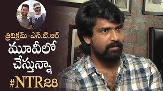 I'm Going To Do In Trivikram and NTR Project Says Actor Shatru | #NTR28 | Manastars