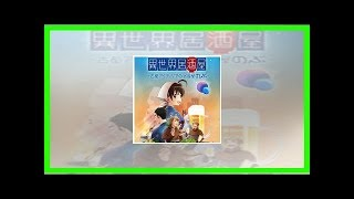 """""""Isekai Izakaya Nobu"""" Anime Starts Worldwide Simulcast on April 13"""