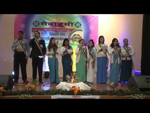 subhakamana bhajan