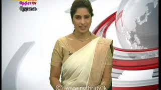 Nethra TV Tamil News 7.00 pm 2019-08-14