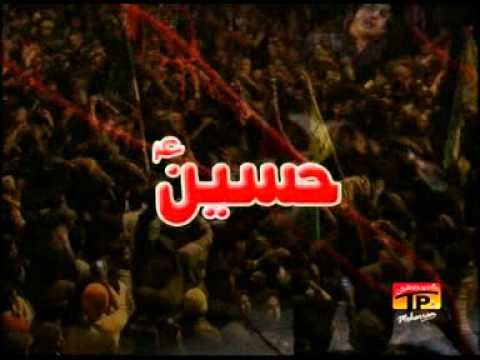 Zamin Ali 2012 - Medan Karbala Main (sindhi). video