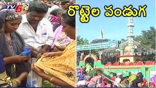 Rottela Panduga Begins at Bara Shaheed Dargah in Nellore