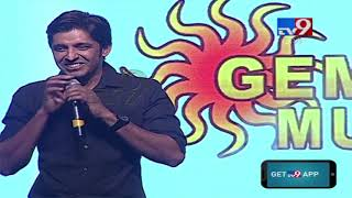 Priyadarshi Speech @ Tholi Prema Audio Launch || Varun Tej || Raashi Khanna