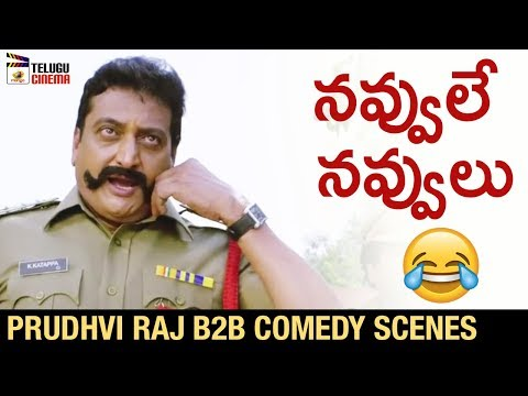 Prudhvi Raj BEST COMEDY Scenes | Meelo Evaru Koteeswarudu Movie | Telugu Comedy |Mango Telugu Cinema