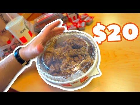 KFC за $20