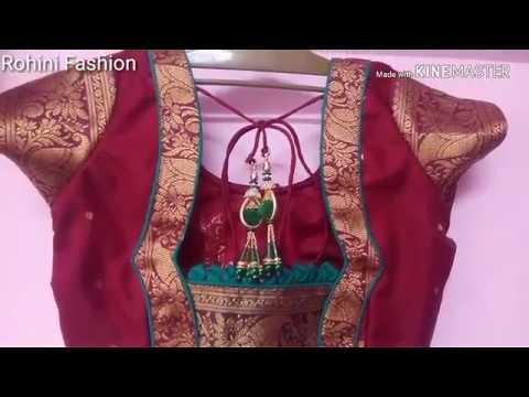 Shalu saree beautiful blouse back neck design|Cutting and stitching back neck design.
