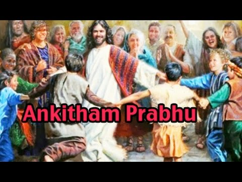 Ankitham Prabhu || Navodayam || Telugu Christian Songs video