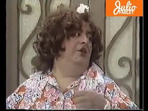 LA TOTA Y LA POROTA, CAPITULO APARTE