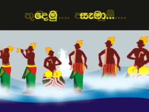 Gaganatha Udulaa . . . -  Sinhala Christian Hymn video