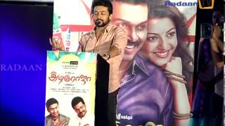 All In All Alaguraja - All in All Azhagu Raja Movie Audio Launch - 15