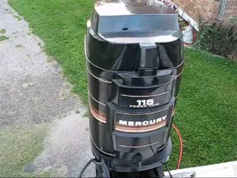 Tower of Power 115hp outboard