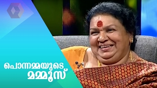 Kaviyoor Ponnamma talks about Mammootty