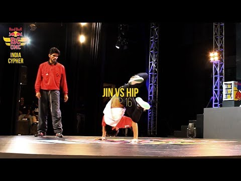 TOP-16 - Jin Vs Hip - Red Bull Bc One India Cypher 2017