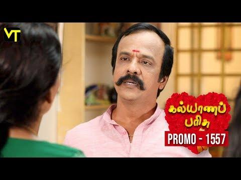 Kalyana Parisu Promo 17-04-2019 Sun Tv Serial  Online