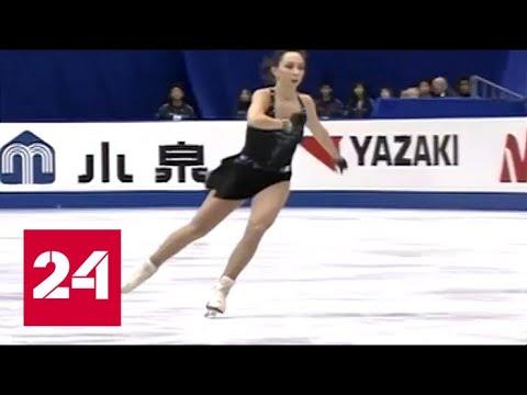 Фигуристка Елизавета Туктамышева повторила свой смелый показательный номер - Россия 24