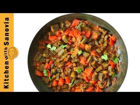 Masala Bhindi | Dhaba style masala Bhindi | Bhindi masala recipe | Bhindi Fry