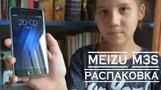 Meizu M3S. Абсолютно новый, состояние дзинь!