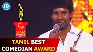 Varuthapadatha Valibar Sangam - SIIMA 2014 - Tamil Best Comedian Award | Soori | Varuthapadatha Valibar Sangam Movie