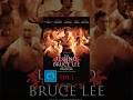 The Legend of Bruce Lee - Teil 1
