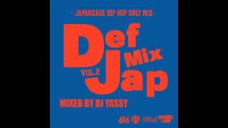Def Jap Mix vol.2 ~Japanease HIPHOP Mix~ 日本語ラップ