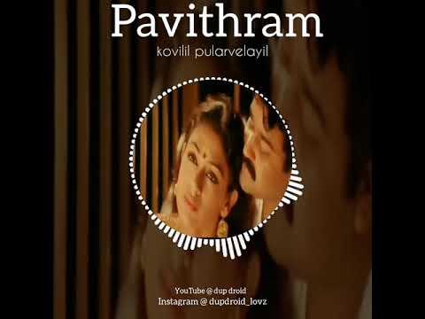 New malayalam love bgm status#lalettan bgm songs#pavithram movie song - kovilil pularvelayil