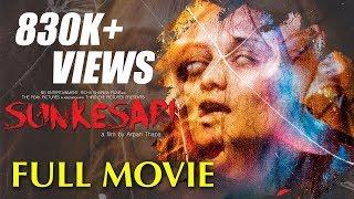 New Nepali Full Movie SUNKESARI | Nepali Horror Movie 2018  | Ft. Reecha Sharma, Arpan Thapa