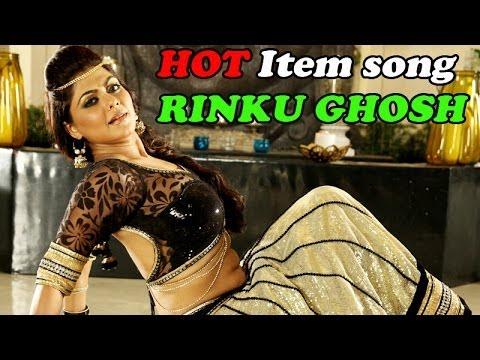 Seeta Madhi Ke Sarkar Ban Jai Sayya Hamaar Hot Item Song Rinku...