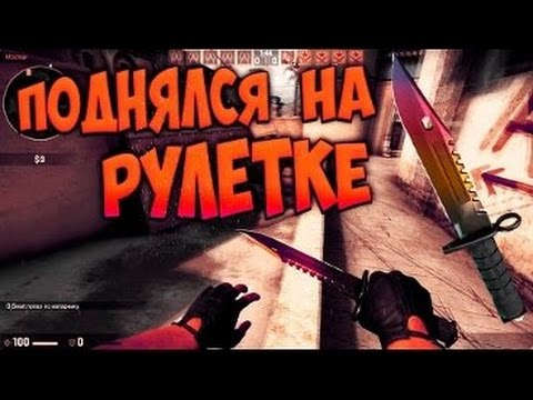 Csgofast helper sell csgo skins for bitcoin