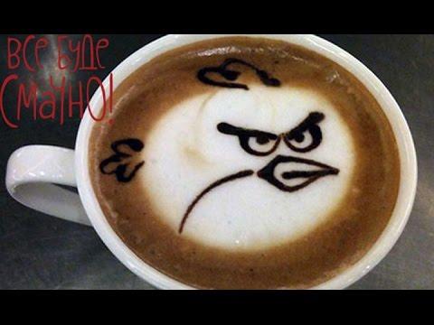 Как приготовить вкусный кофе - видео