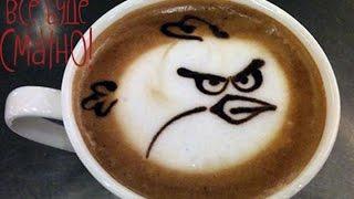 Как приготовить самый вкусный кофе в мире - Все буде смачно - Выпуск 100 - 01.11.2014