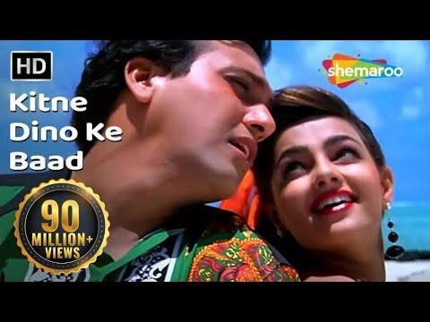 Kitne Dino Ke Baad - Govinda - Mamta Kulkarni - Andolan - Bollywood...