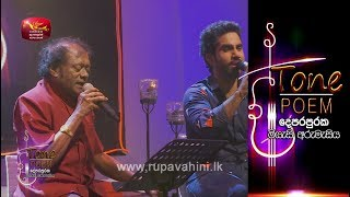 Jeewithe Mage Oya Kiyala @ Tone Poem with Priya Sooriyasena
