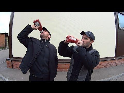 На что готов мужик ради 300 руб / Выпили 2 литра кетчупа за 2 мин