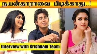 Exclusive Interview with Krishnam Team