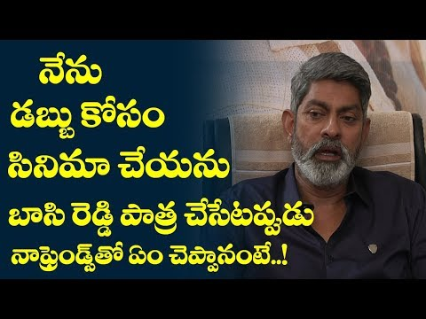 Aravindha Sametha: Jagapathi Babu Exclusive Interview | Film Jalsa