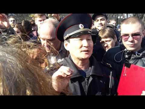 Пикет Калининград 26 марта 2017 года. Полковник полиции Лаврентьев: Мы заложники ситуации