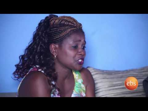 Demb ፭ : Ebs Sitcom Season 1 part 22