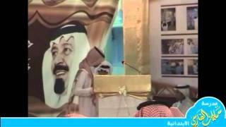 حفل مدرسة سلمان الفارسي بشرورة 1 14 01