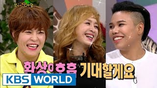 Hello Counselor - Park Haemi, Cho Hyeryeon, Lee Michelle [ENG/2017.02.27]