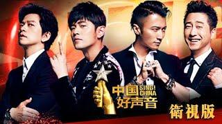 正片Full2018《中国好声音》澳门演唱会:哈林喜提最佳战队 Sing!China 1012官方超清